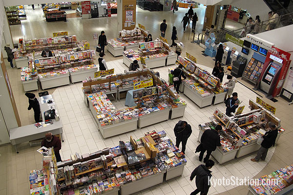 A book sale on the 1st floor of the Sakura Building