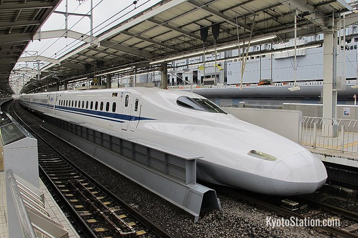 Traveling By Train From Narita Airport To Shinagawa Station