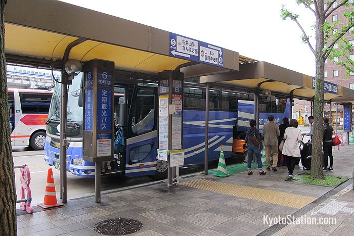 Limousine buses for Kansai International Airport depart from bus stop 6 directly opposite Kyoto Station's southern exit