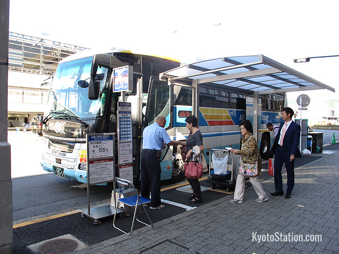 The limousine bus for Osaka Itami Airport