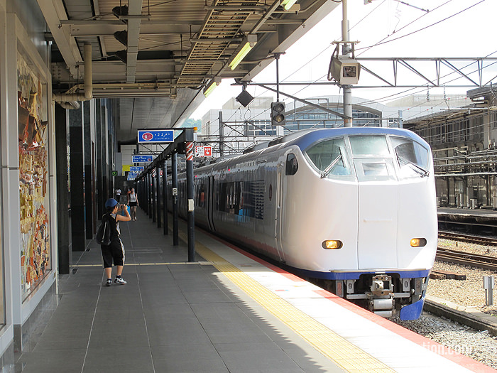 The Limited Express Haruka at Kyoto Station