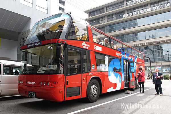Kyoto Sky Bus Sightseeing Bus Tour Of Kyoto Kyoto Station