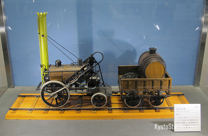 A scale model of George Stephenson's Rocket – the most innovative train design of 1829. For the next 150 years steam engines worldwide owed their basic design to this early locomotive