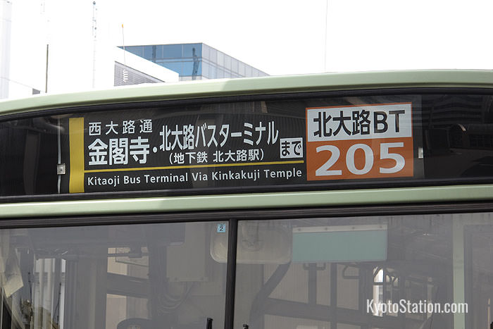 Buses that do go to Kinkakuji will have the destination written in English beside the number just like this