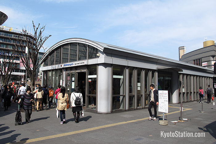 Kyoto Bus Information Center