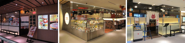The Cube Gourmet Street Restaurants at Kyoto Station