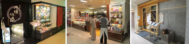 Cafes and Restaurants in Isetan Department Store