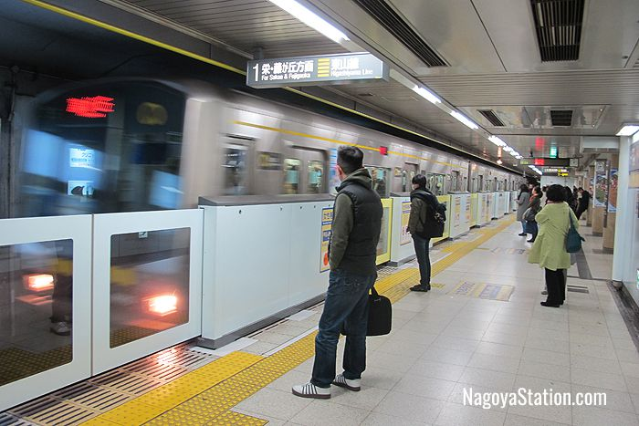 Fushimi Station on the Higashiyama Subway Line