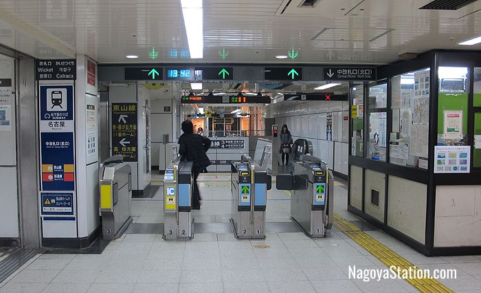 The ticket gates at Nagoya Subway Station