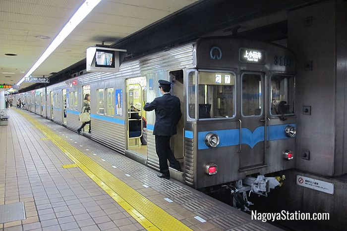 A Tsurumai Line train bound for Kami Otai Station
