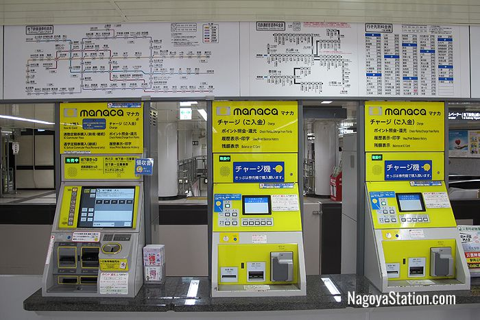 Nagoya Subway ticket machines