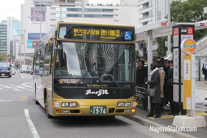 The Me~guru Sightseeing Bus is convenient for many of Nagoya's top sightseeing locations