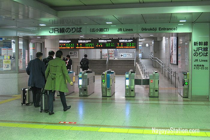 The Hirokoji Ticket Gates on the south east side of the station
