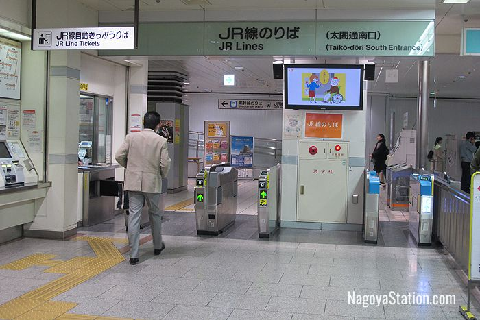 The Taiko-Dori South Ticket Gates are on the south west side of the station