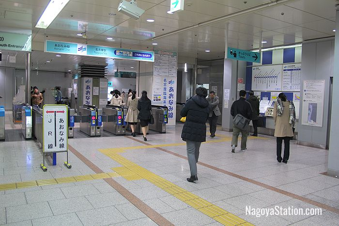 The entrance to the Aonami Line