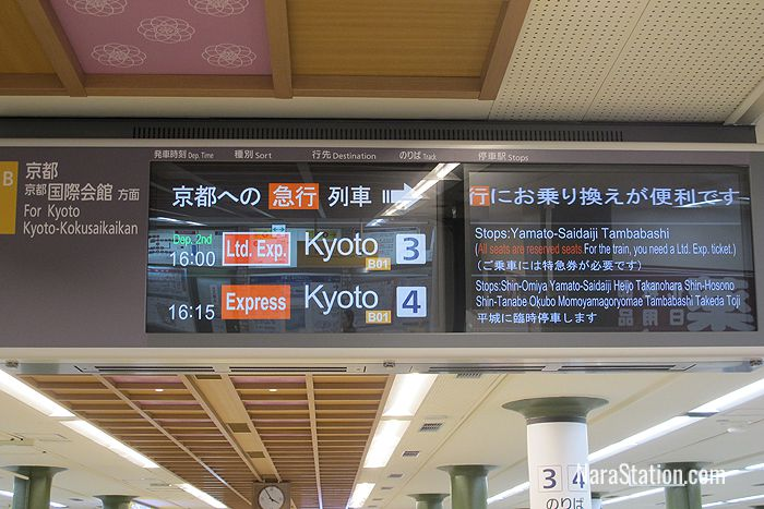 The B screen lists through train departures for the Kintetsu Kyoto Line