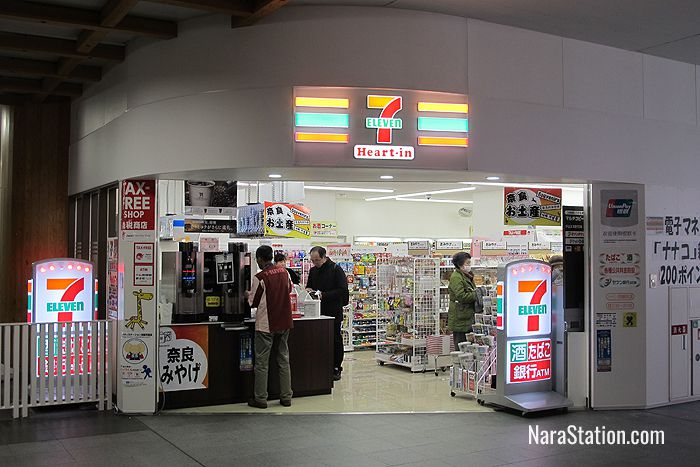 The 7-11 convenience store in JR Nara Station