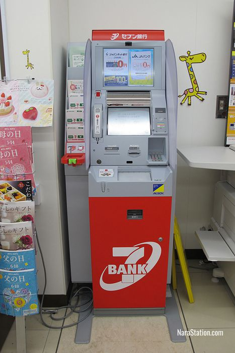 The Seven Bank ATM