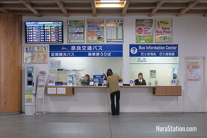 The Bus Information Center