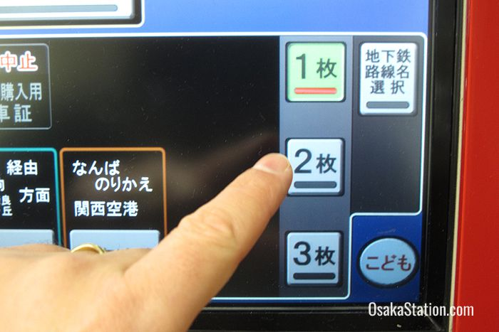 Choose the correct number of tickets and then choose the appropriate fare button
