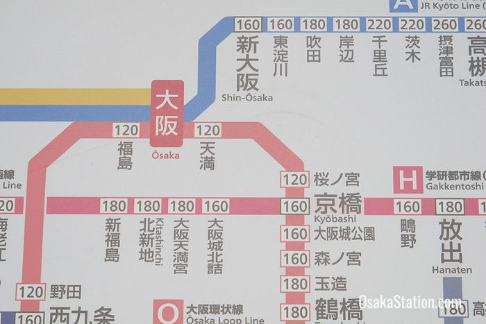 A detail from an overhead fare chart with Osaka Station highlighted in red