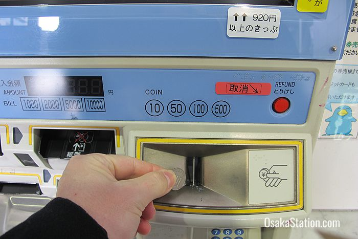 Paying for your ticket with coins