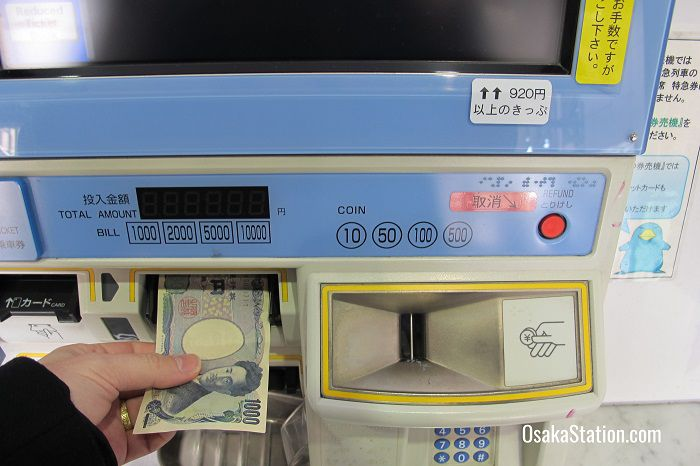Paying for your ticket with a 1000 yen bill. This machine takes denominations of 1000, 2000, 5000 and 10,000 yen