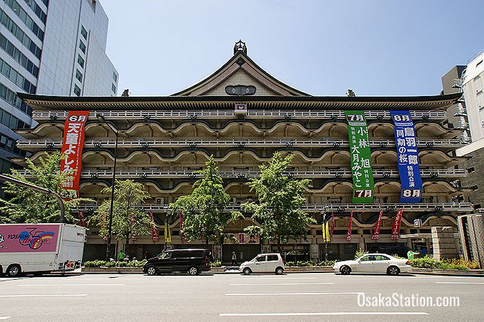The first generation Shin-Kabukiza in Namba was an elegant building that opened 1958 and closed in 2009. Photograph by 663highland