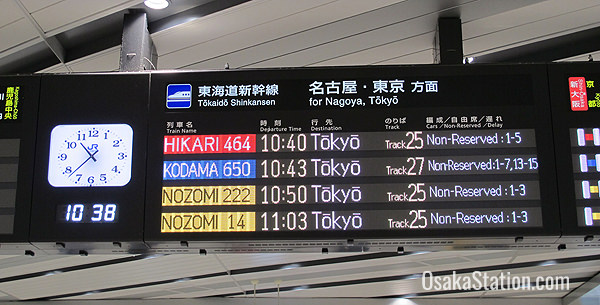 Departures displays alternate between Japanese and English