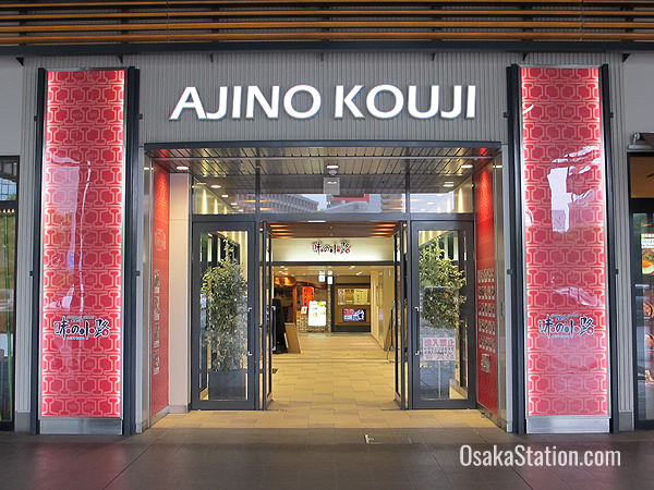 Aji no Koji is a dining area on the first floor