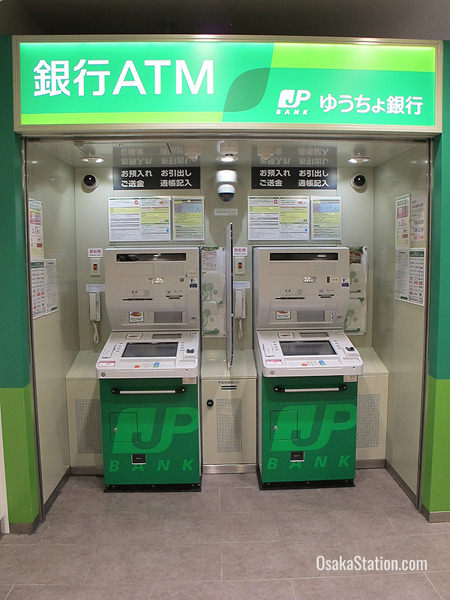 The 2nd floor Japan Post ATMs