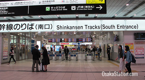 The South Entrance gates for the Shinkansen lines
