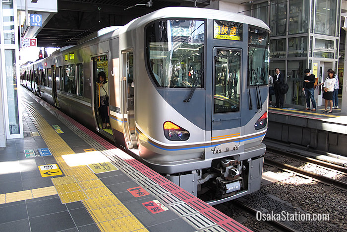 A Rapid train for Takarazuka