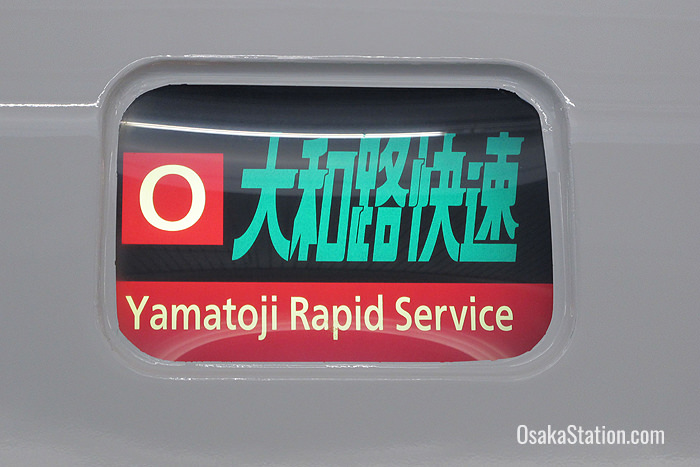 A Yamatoji Rapid Service carriage flag