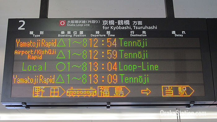 At Osaka Station trains for Tennoji depart from Platform 2