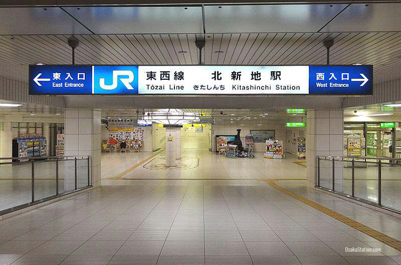 Kitashinchi Station's central entrance. Picture by Rsa