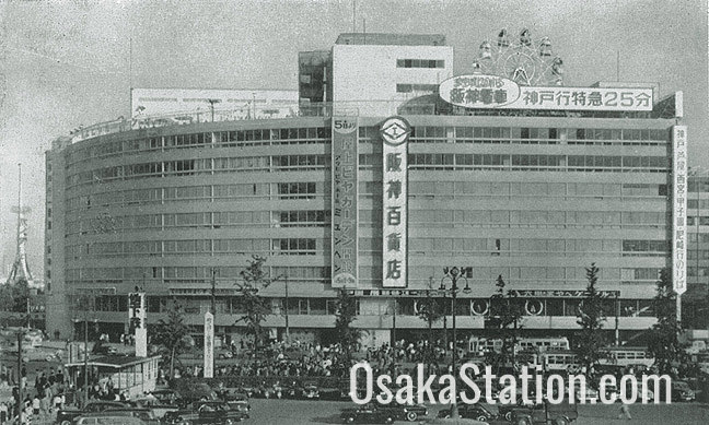 The Daihanshin building which houses Hanshin Umeda Station and Hanshin Department Store pictured in 1958