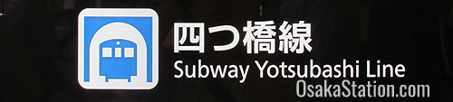 A sign for the Yotsubashi Line at Nishi-Umeda Subway Station