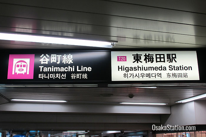 Look out for the purple signs for the Tanimachi Subway Line