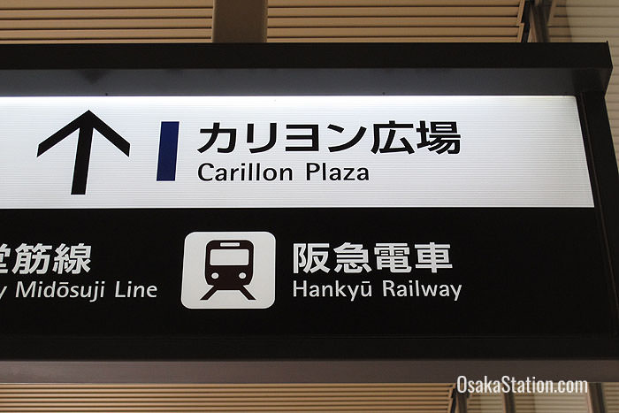 A sign for the Hankyu Railway