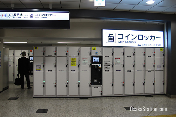 Central Concourse lockers