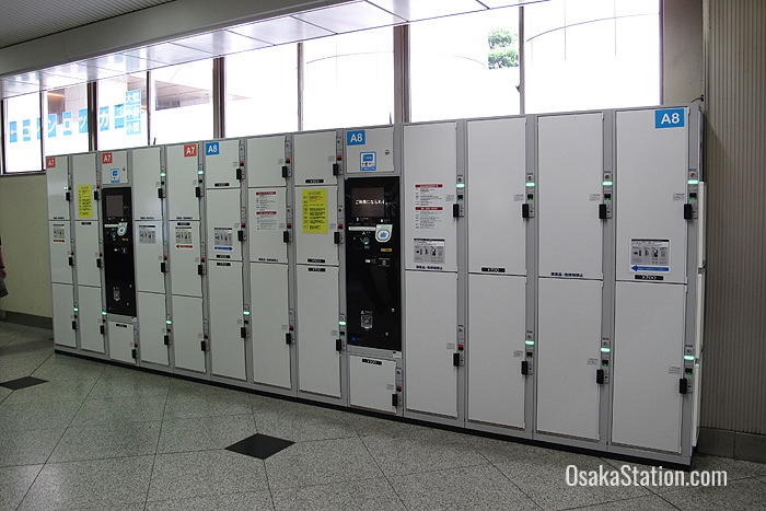 Sakurabashi Gate lockers
