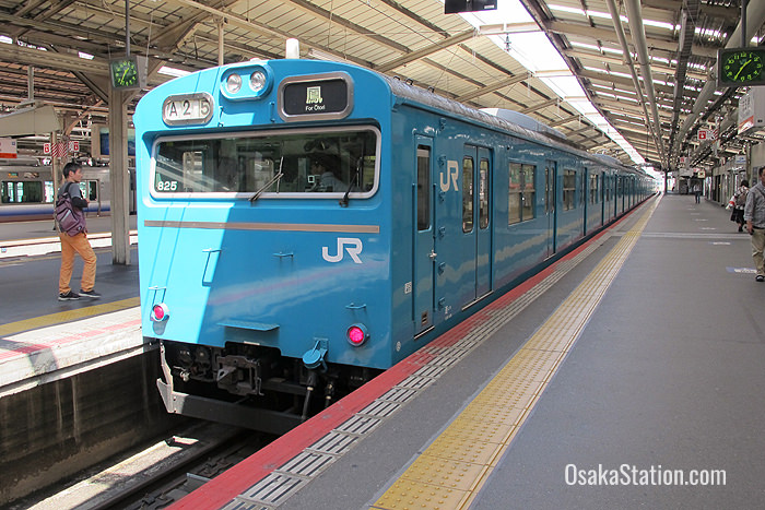 A Local service on the Hanwa Line from Tennoji to Otori