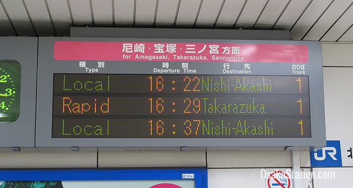 West bound trains on the JR Tozai Line run on to destinations in Kobe and beyond