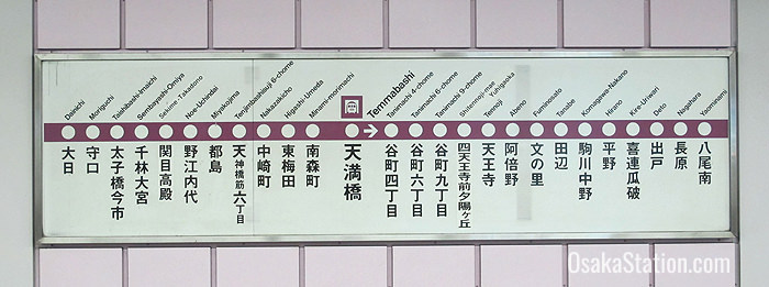 Platform signs are written in Japanese and English