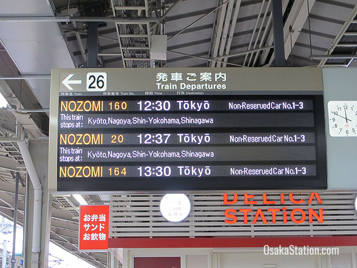 Platform signs alternately give information in Japanese and English