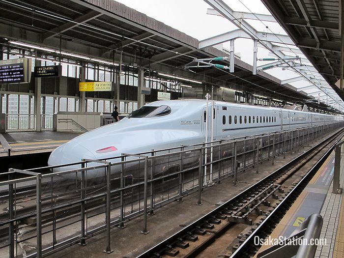 The Sanyo Shinkansen