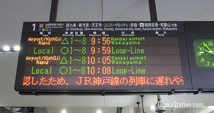 Information on departures is displayed alternately in Japanese and English