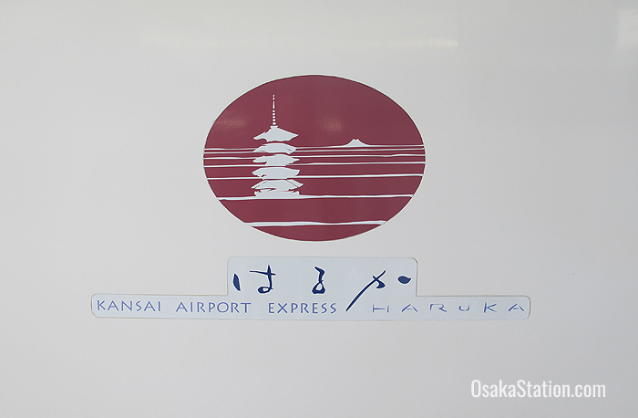 The Kansai Aiport Express Haruka logo