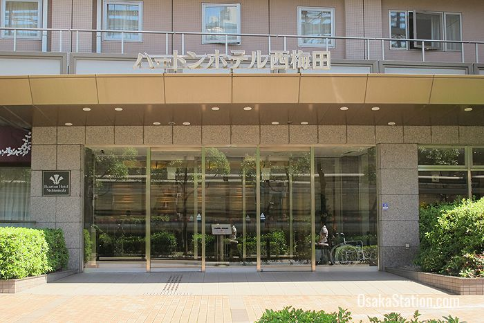 The entrance to the Hearton Hotel Nishi Umeda